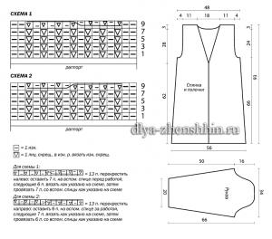 Модный кардиган для женщин схемы вязания